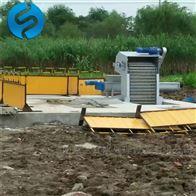 南京不锈钢回转式格栅清污机