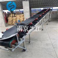 南京皮带输送机生产厂家