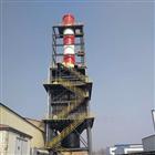 hc-20190915大型不锈钢湿式高压静电除尘器