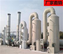 機械行業廢氣處理