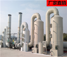 可定制机械行业废气处理