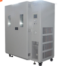 大型藥品穩定性試驗箱