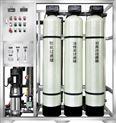 供应常德小型全自动工厂反渗透设备