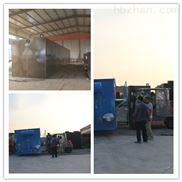 100m3/d地埋式汙水處理裝置