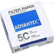 日本东洋 ADVANTEC  5C定量滤纸