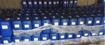 反渗透膜阻垢剂企业报价