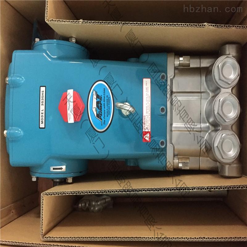 出厂价格CAT猫泵3560高压柱塞泵原装