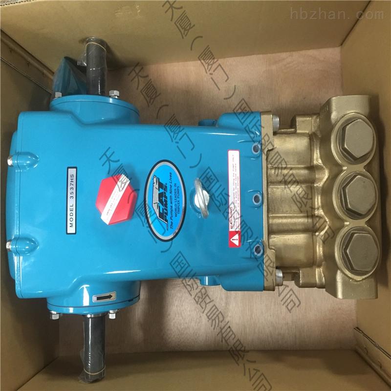 出厂价格CAT猫泵3521高压柱塞泵原装