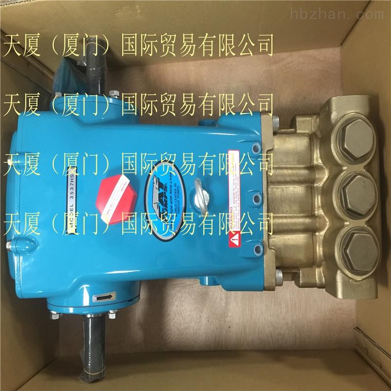 出厂价格CAT猫泵6821高压柱塞泵原装