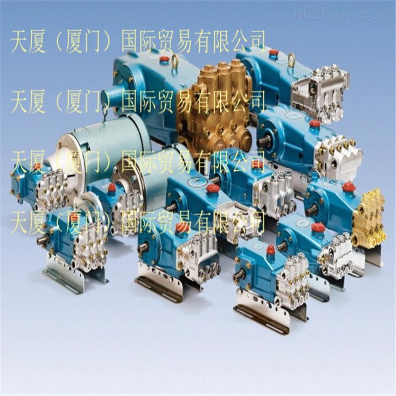 岚县CAT猫泵3CP1231高压柱塞泵原装