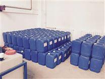 循环水缓蚀阻垢剂厂家推荐