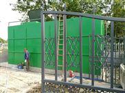 每天50吨生活污水处理设备安装