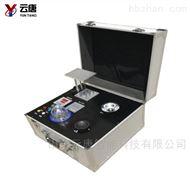 YT-QC04食品快检一体机