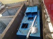 300t/d地埋式污水处理设备供应