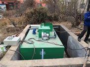 日处理500吨地埋式污水处理设备多少钱