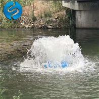 南京不锈钢涌泉曝气机