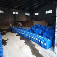 西藏反渗透阻垢剂合作商家