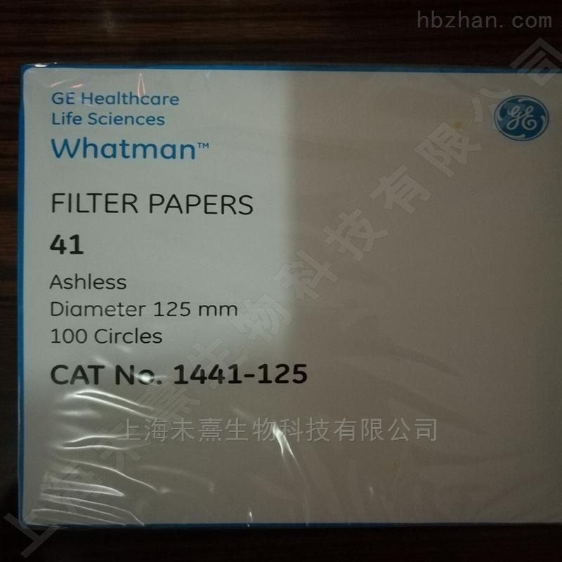 whatman 直径125mm无灰级定量滤纸