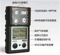 MX4英思科原裝進口四合一氣體檢測報警儀