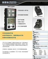礦用英思科MX4泵吸式四合一氣體檢測儀
