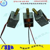 微型双向保持电磁铁DKD0521S-德昂-厂家直供