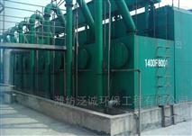 湖北十堰小型水厂一体化净水器