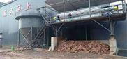 采石礦汙泥分離betway必威手機版官網鉛鋅礦場汙泥脫水機