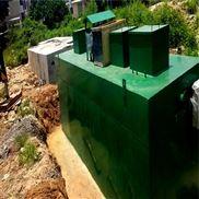 惠州市社區醫院汙水處理器
