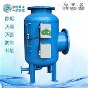 标准式综合水处理器