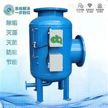 標準式綜合水處理器