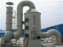 工業廢氣處理淨化塔