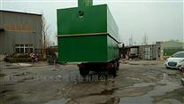 浙江温州景观污水处理设备生产厂家