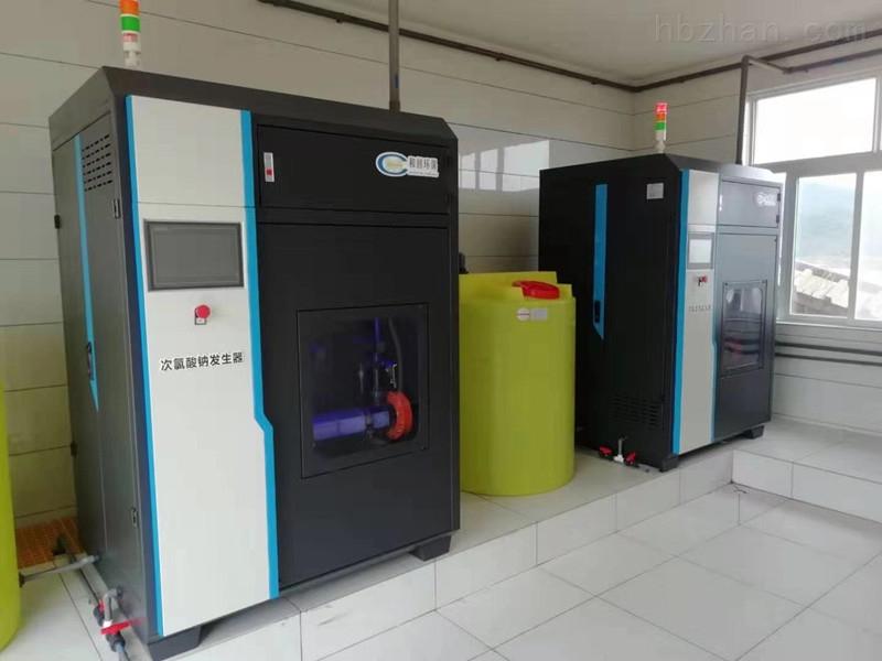 电解式次氯酸钠发生器/医院污水消毒设备