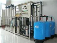 艾柯品牌多用软水处理设备、纯水设备AK系列