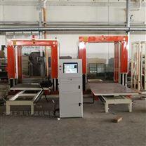 水泥发泡板造型切割机器生产线厂