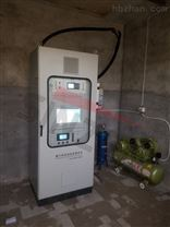 在線煙氣分析係統超低粉塵監測betway必威手機版官網