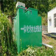 WSZ-AO-1.5生活一体化污水处理站