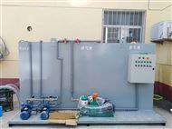 地埋式小型污水处理设备
