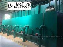 内蒙古高效全自动一体化净水器