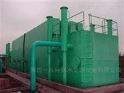 南宁中水回用污水处理设备厂家直销