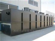 台州一体化生活污水处理设备品牌
