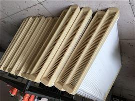 齊全高效595x595x46板框除塵濾芯廠家