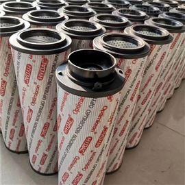 齊全基本賀德克液壓濾芯型號 0990D010BN3HC