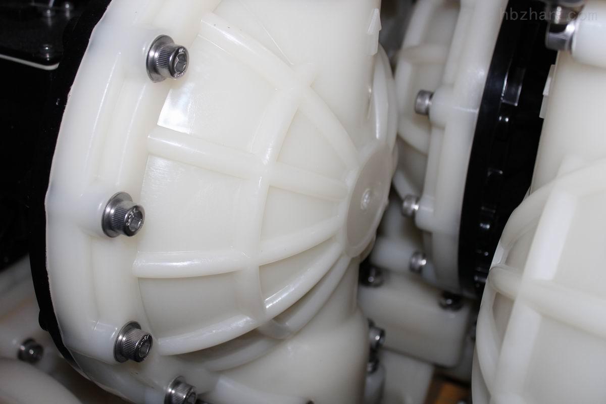MK40塑料泵