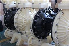 QBY-3气动隔膜泵