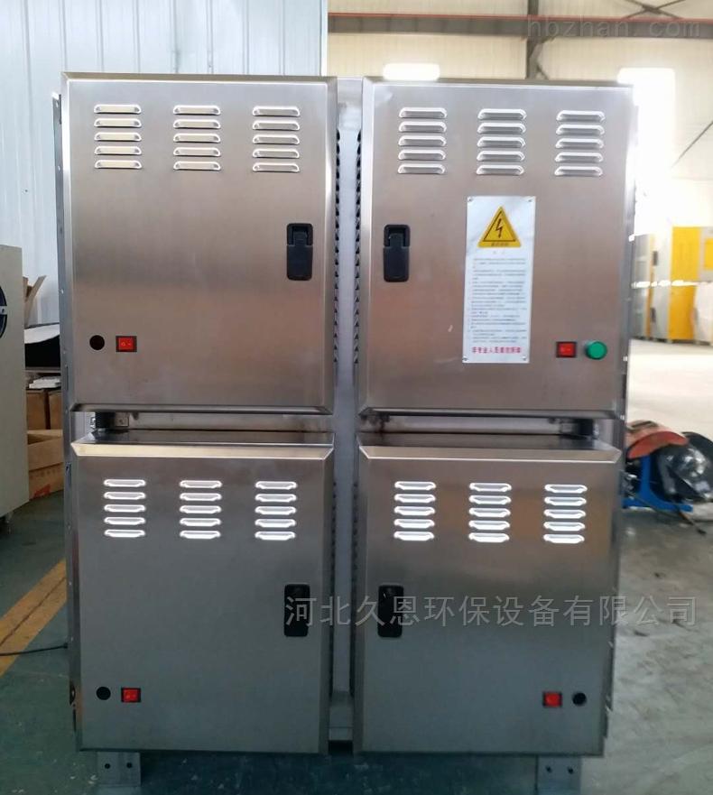 油烟净化器厨房用加光氧设备效果更好