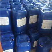 高硫酸根水質阻垢劑,河北邢台安諾生產