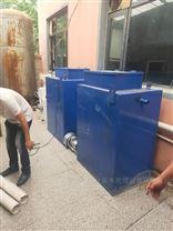 宣城一体化污水处理设备组成介绍