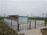 太阳能污水处理设备助力美丽乡村建设