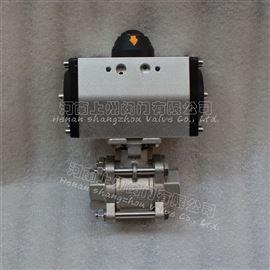 Q611F不锈钢气动三片式球阀